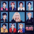 Ava Max feat. NCT 127